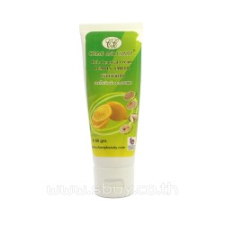 Hair Removal Cream LEMON SMELL